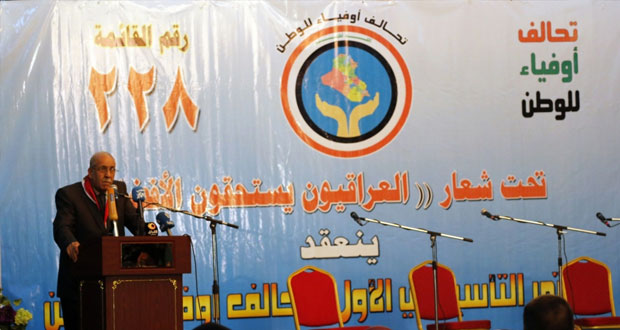 العراق: مقتل 4 وإصابة 15 بقصف على الفلوجة