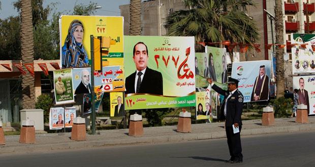 العراق: الحكومة و(كردستان) في اجتماع لحل المشاكل الآنية .. غدا