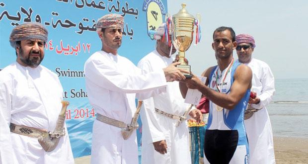 ختام بطولة عمان التاسعة للسباحة في المياه المفتوحة بصحار