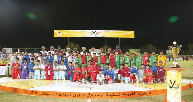 شؤون البلاط السلطاني يعد برنامجا لبراعم كرة القدم من أبناء موظفيه