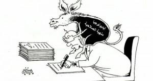 ايديولوجيا منتهية الصلاحية