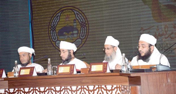 الندوة تناقش محاور فقه العدل في الإسلام وحقوق الإنسان في الإسلام وحقوق الإنسان في المواثيق الدولية والفقه الإسلامي