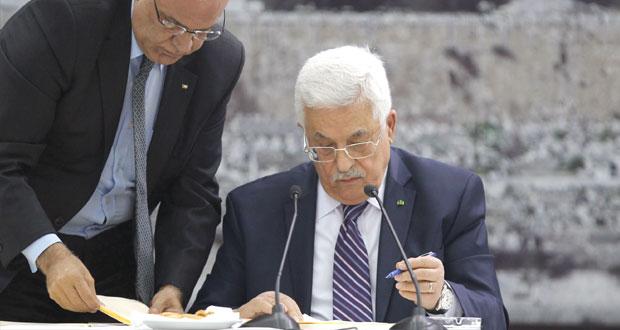 الرئيس الفلسطيني يوقع طلبات الانضمام لـ15 منظمة ومعاهدة دولية