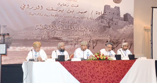 ندوة آثار الخليج الرابعة تكشف تفاصيل المكانة التاريخية لموانئ الخليج وأهميتها العالمية