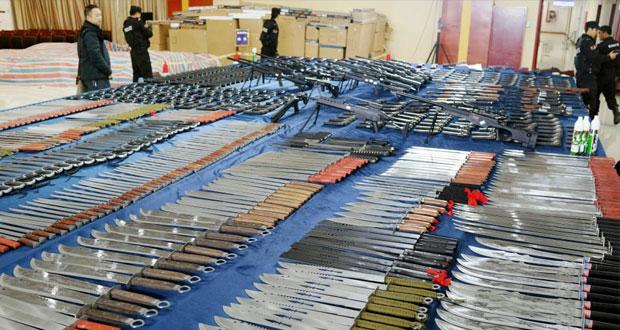 """الصين تصادر أكثر من 10 آلاف قطعة سلاح """" غير مرخص """""""