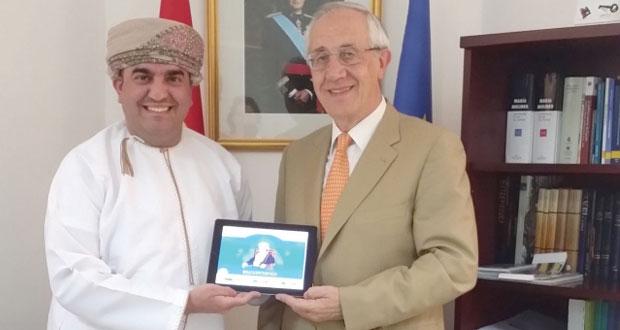 """موقع """"عمان قابوس"""" يدشن مبادرة عمانية أسبانية"""