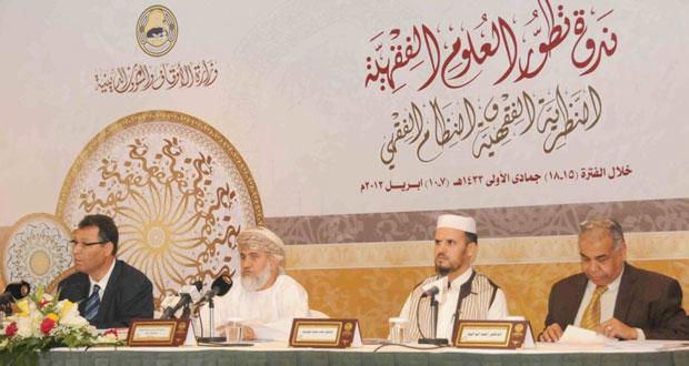 (الحصانات في الفقه الإسلامي والتشريعات الوضعية) (1 ـ 4)
