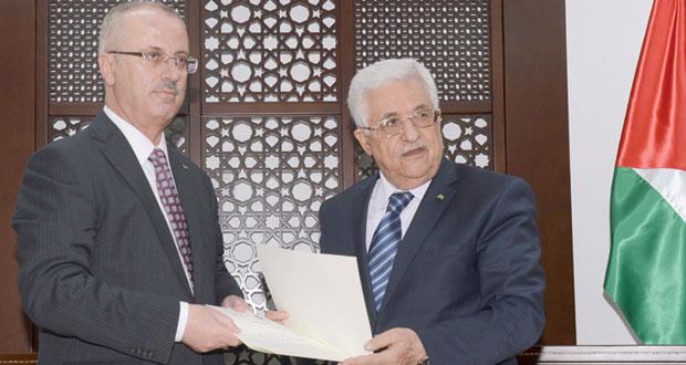 فلسطين: الحمد الله رئيس لـ (الوفاق) و(الخارجية) تؤجل إعلانها