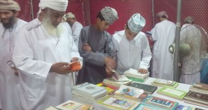 اختتام معرض الكتب المستعملة بولاية العوابي