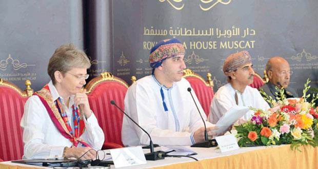 دار الأوبرا السلطانية مسقط تعلن موسمها القادم 2014 ـ 2015