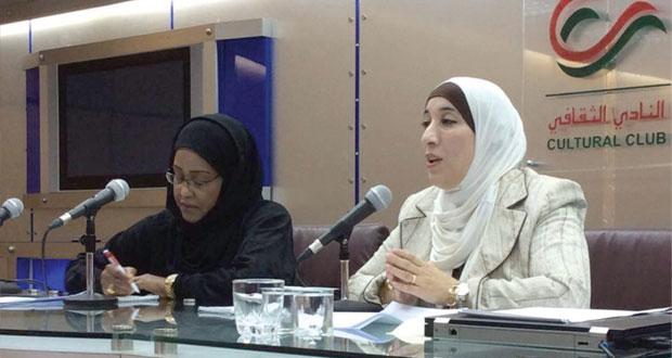 """امتنان الصمادي تحاضر حول """"خطاب التمرد في الرواية النسائية الخليجية"""" في النادي الثقافي"""