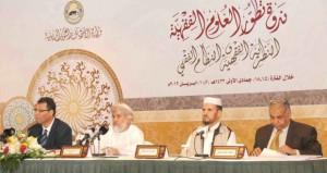 (الحصانات في الفقه الإسلامي والتشريعات الوضعية) (3 ـ 4)