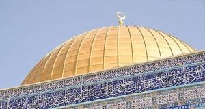 معجزة الإسراء والمعراج .. آية من آيات الله تعالى