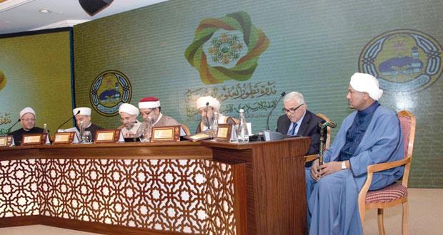 قراءة في ندوة (الفقه الإسلامي: المشترك الإنساني والمصالح)