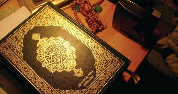 هجران القرآن الكريم .. كيف ..؟! .. ولماذا؟