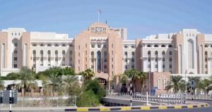 التقرير السنوي للبنك المركزي العماني يؤكد على متانة القطاع المصرفي واستقرار خلال العام الماضي