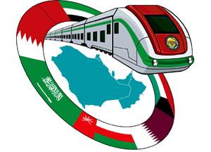 """سبتمبر القادم..السلطنة تستضيف مؤتمر """"توطين صناعات السكك الحديدية والميترو بدول مجلس التعاون"""""""