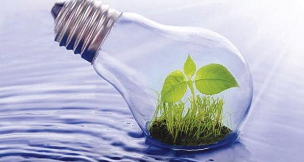 """اليوم.. بدء أعمال مؤتمر """"عمان للكفاءة والحفاظ على الكهرباء والمياه"""""""