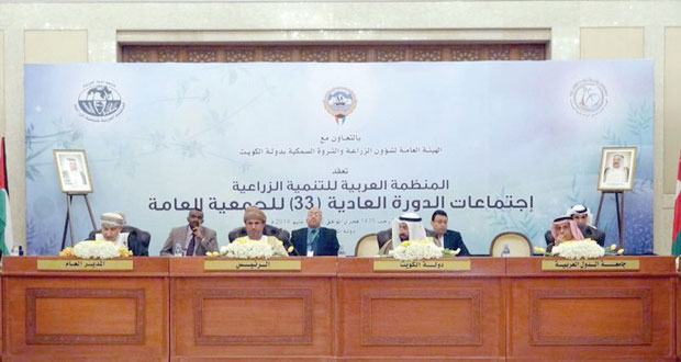 السلطنة تبنت استراتيجية شاملة للتنمية هدفها تنويع مصادر الدخل وإعطاء أولوية لتنمية قطاعي الزراعة والثروة السمكية