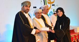 ستة أبحاث تحصل على الدعم السامي في اليوم السنوي الرابع عشر لجامعة السلطان قابوس