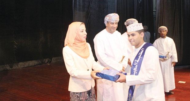 وزيرة التربية والتعليم تكرم (415) طالبا من المجيدين دراسيا بتعليمية ظفار
