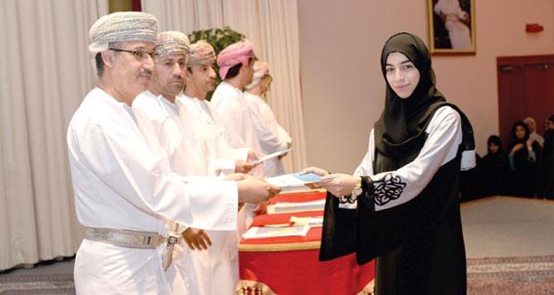 جامعة السلطان قابوس تكرم طلابها المتفوقين