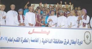 ختام ناجح ومثيرة لبطولة دوري الفرق أبطال محافظة الداخلية