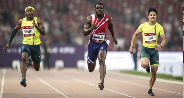 في لقاء بكين لأم الألعاب .. المغربية العرافي أولى في سباق 1500 م ورقم عالمي لجاتلين في 100 م