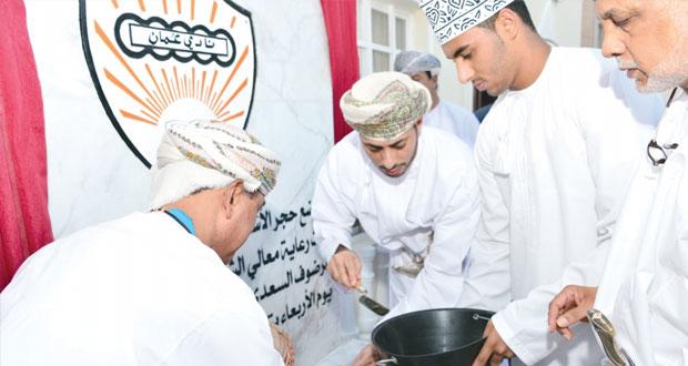 برعاية سعد المرضوف.. الاحتفال بوضع حجر الأساس للمشروع الاستثماري لنادي عمان بالخوير