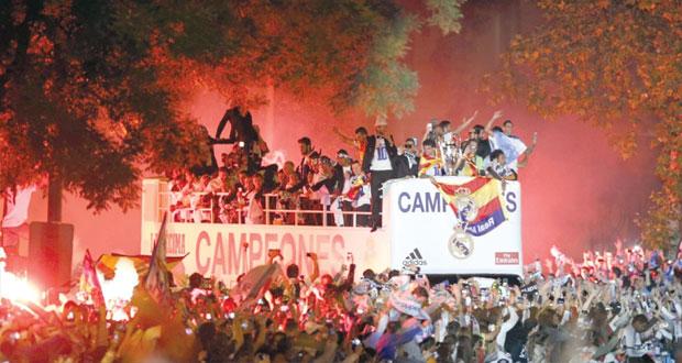 في نهائي أوروبي تاريخي ريال مدريد يسقط أتليتكو برباعية فى الوقت القاتل ويتوج باللقب للمرة العاشرة