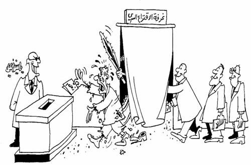 غرفة الأقتراع السري