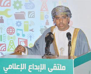 """اليوم ..ختام فعاليات ملتقى الإبداع الإعلامي التاسع """"الإعلام والشباب"""""""