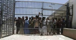 اليمن: القاعدة تتبنى استهداف قيادات حوثية