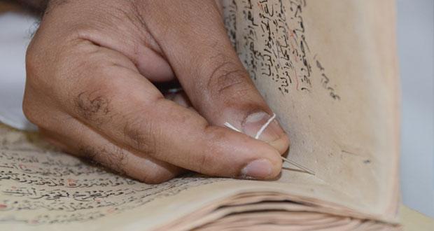 هيئة الوثائق والمحفوظات الوطنية تبرز دورها في ترميم وصيانة وحفظ الوثائق