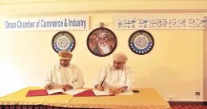 الغرفة توقع اتفاقية بوابة عمان للأعمال مع مؤسسة الخليج لحلول الشبكة الإلكترونية