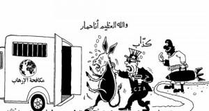مكافحة الأرهاب