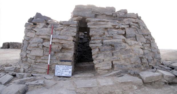 الكشف عن آثار تعود لنهاية العصر الحديدي بنيابة سناو