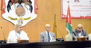 اليوم .. الجمعية العمانية للكتاب والأدباء تقدم مفردات الحضارة العمانية في ندوة دولية بالأردن
