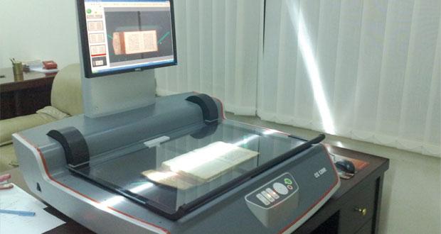 ترميم وصيانة المخطوطات والوثائق أولويات وزارة التراث والثقافة