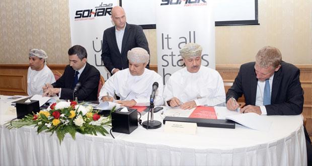 المنطقة الحرة بصحار توقع عقد إيجار مع شركة ترايستار ريسورزس البريطانية
