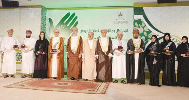 وزارة التنمية الأجتماعية تفوز بجائزة العمل الإنساني لدول مجلس التعاون