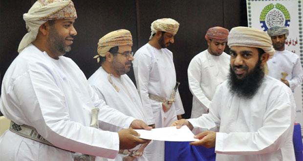 تكريم المشاركين والمساهمين في ملتقى الظاهرة السياحي