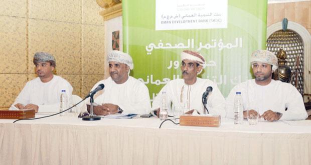 5.4 مليون ريال عماني من بنك التنمية العماني لقروض (الرفد) في خمسة أشهر
