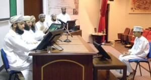 9 أغسطس القادم .. آخر موعد لتقديم الطلبات لمسابقة السلطان قابوس للقرآن الكريم (الرابعة والعشرين)