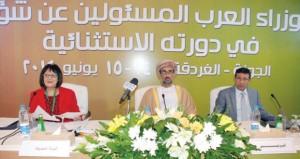 السلطنة تترأس الدورة الاستثنائية لمجلس الوزراء العرب المسؤولين عن شؤون البيئة بمصر