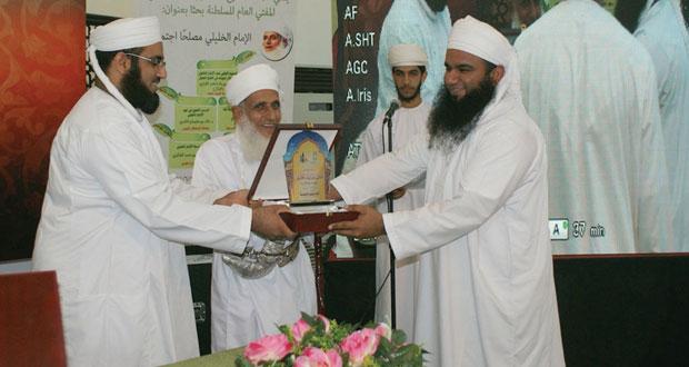 المفتي العام للسلطنة يرعى افتتاح الملتقى العلمي حول شخصية الإمام محمد بن عبدالله الخليلي ببهلاء