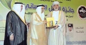 جائزة السلطان قابوس للعمل التطوعي تفوز بجائزة العمل الإنساني
