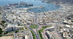 (السياحة ) تطرح 22 موقعا للاستثمار في القطاع السياحي بمختلف محافظات السلطنة