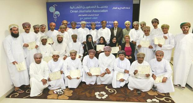 جمعية الصحفيين تختتم الدورة التدريبية حول التحقيق الصحفي