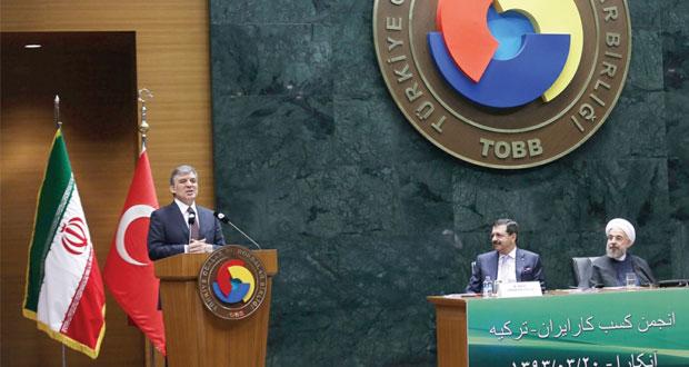 إيران تختتم المحادثات مع أميركا بتعهدات التوصل لاتفاق والمطالبة بتضحيات